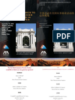 China Program Brochure