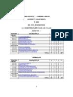 University Departments