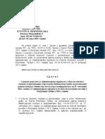 Rezultati konkursa- Zaštita, očuvanje i prezentacija stare i retke bibliotečke gradje -11-7