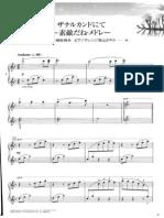 16799345 Final Fantasy x Ost to Zanarkland Suteki Da Ne 1