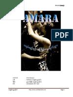 Amara - ခရမ္းရင့္ရင့္ သၾကၤန္ေန႔ရက္မ်ား