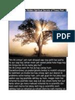 Ilm Al-limiya (Trees Rituals & Amliyat) Part 1