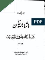 ماشاءالله خان