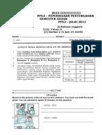 2013年八月份第二学期中期期考 English Paper 2 Year 4