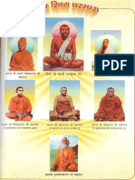 18525816 Divine Lineagepdf