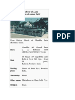 THE  BIOGRAPHY OF  HAZRATH ALAUDDIN  ALI AHMED SABIR KALAYERI