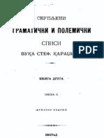 Скупљени Граматички и Полемички Списи II-I (1895.God) - Вук С. Караџић