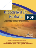 Bloodshed in Karbala [English] (Dawat-E-Islami)