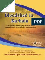Bloodshed in Karbala [English] (Dawat-E-Islami)