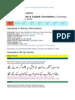 Qasida Mir'Aj - Lyrics