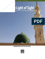 Light of Sight - Nur Al-Uyun - A Concise Biography of the Prophet - Imam Ibn Sayyidu'n Nas