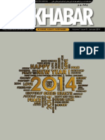 BaKhabar, January 2014