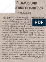 Director Harikumar on Bharat Gopy