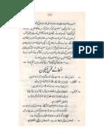 Novel islami kunfayakun cinta apk download latest version 3. 2 com.