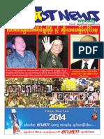 Hot News Weekly Vol 4 No 173