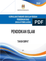 DSK Pendidikan Islam Thn 4 LD