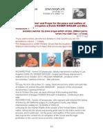 "13-12-31 Happy New Year! and Prayer for the peace and welfare of US anti judicial corruption activists ROGER SHULER and BILL WINDSOR // ברכות ל-2004, ותפילה לשלום אקטיביסטים נגד שחיתות השופטים בארה""ב - רוג'ר שולר וביל וינדזור"