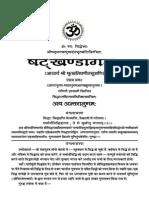 shatkhandm (Pustak-5)