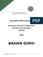 IPP2M