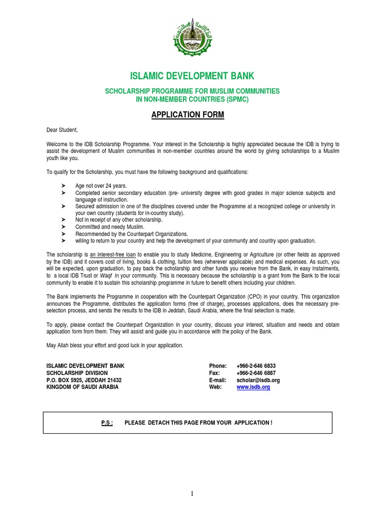 Islamic Development Bank Academic Degree Secondary School