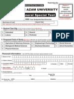 QAU GAT General Form