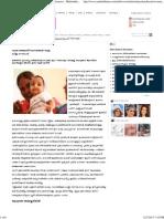വാടക അമ്മമാര്10 മാസത്തേക്ക് മാത്രം - articles,features - Mathrubhumi Eves