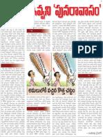 Bharosa Ivvani Punaraavaasam - 02-01-14.PDF
