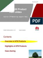 ATN910950 V200R001C00 Product Main Slides