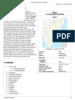 Puhar - Wikipedia, The Free Encyclopedia