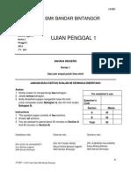 Form 5 Paper 1 PDF 1