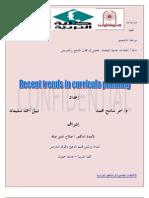 اتجاهات حديثة فى تخطيط المناهج]