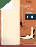 Asana Pranayama Mudra Bandha by Swami Satyananda Saraswati 1973 edition