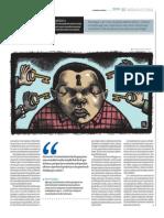 D-EC-17112013 - Portafolio - Portafolio Domingo - Pag 15