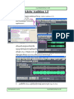 Adobe Audition 1.5 Phone-books-khmer