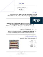 plc1_7908