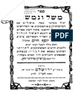 Ben Ish Chai Mashal v'Nimshal