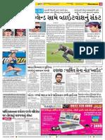 Mehsana New in Gujarati