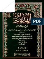 NEW Al Hidayah Vol1 Al Bushra Color_fixed