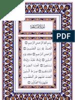 Holy Quran[1]