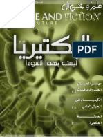 Science and Fiction 9