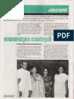 Jayammayude_Dassettan