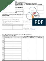 IDDP Workshop Sheet Final