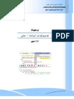 Form Builder  شرح الـ FormBuilder