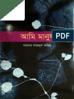 Ami Manush Sardar Fazlul Karim Amarboi.com
