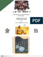Sanskrit Devanagari
