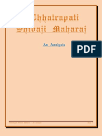 Chhatrapati Shivaji Maharaj an Analysis