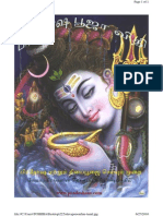 Pradosha Pooja Vidhi (Tamil Version) 160 Pages