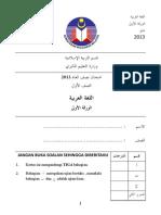 SOALAN PPT BA K1 T1 2013