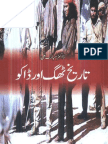 Tareekh, Thag Aur Daku-Dr Mubarak Ali-2013-A Selection From Book