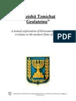 Reishit Tzmichat Geulateinu Beit Midrash Session